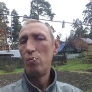 АНДЕЙ 43 Томск