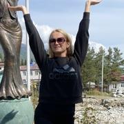 Екатерина 37 Иркутск