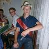 Михаил, 20, г.Ордынское