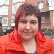 Екатерина 39 Томск