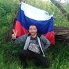 Александр, 32, г.Первомайское