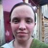 наталья, 29, г.Подгорное