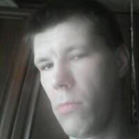 Alex, 29 лет, Стрелец, Томск