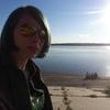 Мария, 20, г.Томск