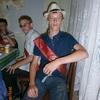 Михаил, 22, г.Ордынское