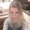 Вера, 35, г.Новосибирск