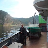 1964127, 40 лет, Козерог, Иркутск
