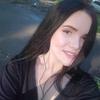 Виктория, 18, г.Омск