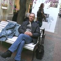 Игорь, 49 лет, Стрелец, Северск