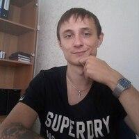 Данил, 30 лет, Козерог, Томск