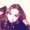 Екатерина, 27, г.Томск