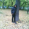 Шахриёр, 21, г.Бердск