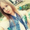 Милена, 22, г.Кодинск