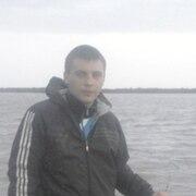 Виктор 27 Северск