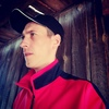 Алексей, 29, г.Колпашево
