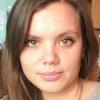 Ирина, 29, г.Томск