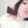 Диана, 16, г.Томск