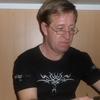 Алексей, 46, г.Ордынское