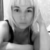 Елена, 38, г.Бородино (Красноярский край)
