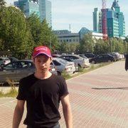 С.А.Н.Ь.К.А.))) 29 Томск