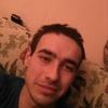 дмитрий, 22, г.Томск
