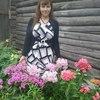 Кристина, 30, г.Большие Уки