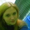 Олеся, 22, г.Красноярск