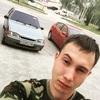 Антон, 21, г.Стрежевой