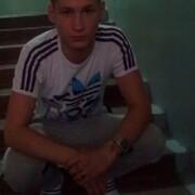 Aleksey, 24