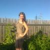 Юлия, 25, г.Иланский