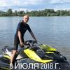 Дмитрий, 34, г.Курагино