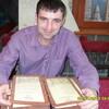 Дмитрий, 33, г.Дивногорск