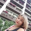 Дарья, 32, г.Обь