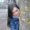 Валентина, 24, г.Новосибирск