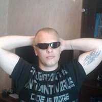 bat, 33 года, Телец, Томск