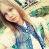 Милена, 20, г.Кодинск