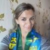 Юлия, 33, г.Черногорск