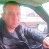 Александр, 36, г.Северск