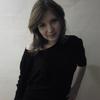 Мария, 24, г.Береговой