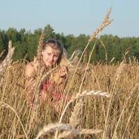 Катерина, 30 лет, Дева, Томск