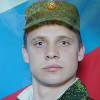 Александр, 29 лет, Весы, Северск