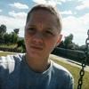 Денис, 20, г.Кодинск