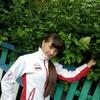 Екатерина, 27, г.Любинский