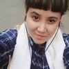 Ирина, 32, г.Красноярск